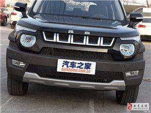 國五新車北京20處理銷售