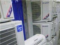 富陽回收舊空調富陽二手舊家電空調回收