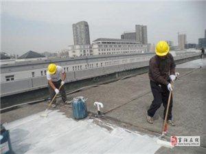 富陽房屋維修防水補漏 衛生間 陽臺防水補漏