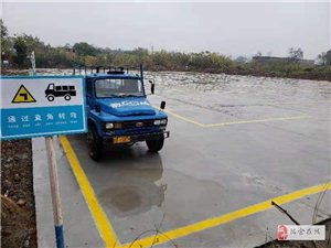 赣州鑫盛大车培训基地(A1A2A3B2)欢迎您!