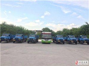 贛州鑫盛大車培訓基地(A1A2A3B2)歡迎您!