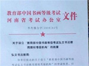 弘文書法教育培訓中心報名有優惠哦