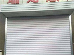 天津南开区安装卷帘门攻略教程