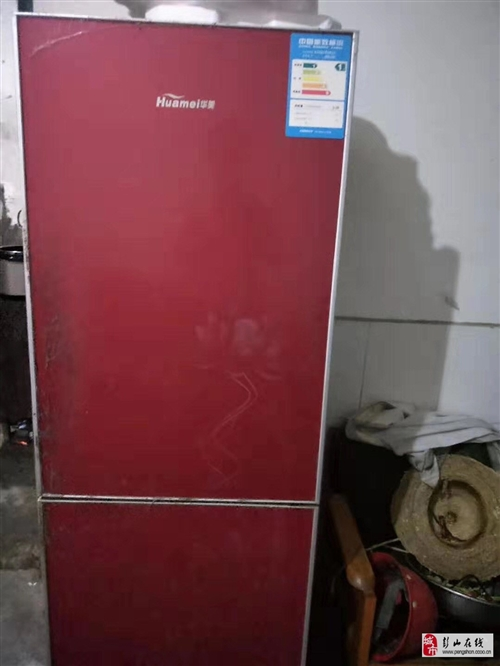 出售二手冰箱