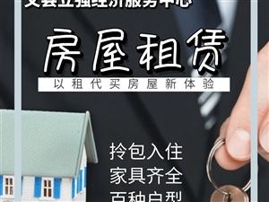 老年公寓路北胡同兩間平房出租200元/月