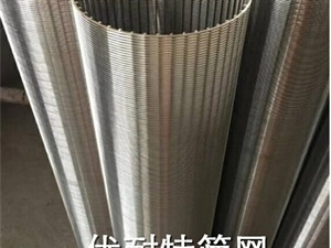 不銹鋼焊接式條縫篩網A延壽不銹鋼焊接式條縫篩網廠家