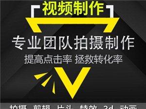 無人機航拍攝影 高空航拍服務 台湾捷鷹文化
