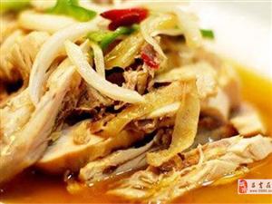 河南哪有教新疆椒麻雞烤包子馕餅技術一對一教學