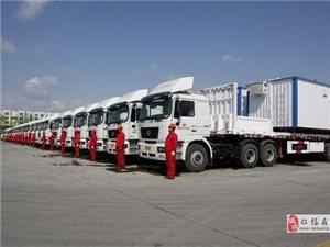 仁懷貨車搬家搬家服務小型搬家 貨物運送公司搬家