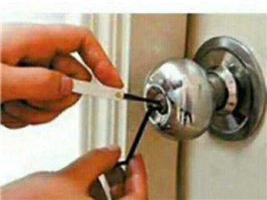 仁怀专业开锁 换锁 配锁 汽车配锁