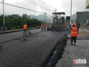 2019在鄭州辦理公路路基工程專業承包需要的條件?