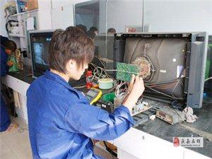 獲嘉家電維修-空調維修-冰箱維修-獲嘉上門維修