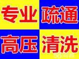 仁怀亚洲体育体育安卓 15286058292