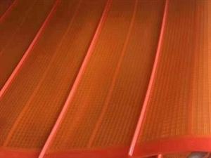 聚氨酯條縫篩網A青岡聚氨酯條縫篩網直接生產供應商