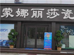 滑縣道口買瓷磚首選鑫華建材城老店老品牌