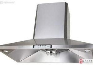 璧山油烟机维修-厨房家用电器安装