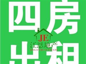 中華商貿城4室2廳2衛1500元/月