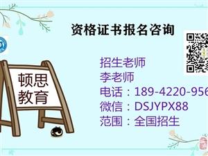臺州哪里可以考技師證申報高級技師需要什么證件