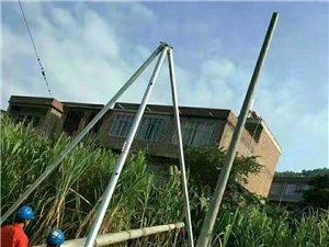 铝合金立杆机 铝合金把杆 三角架立杆机 电力抱杆扒
