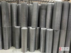 鍍鋅鋼絲網@襄陽鍍鋅鋼絲網廠家@鍍鋅鋼絲網生產廠家