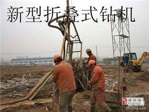 鄭州專業地源熱泵鉆井18631006489
