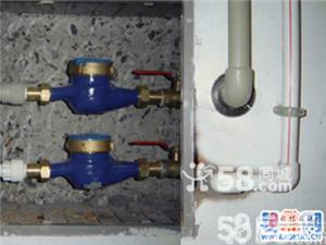 仁怀市专业水管水龙头维修 电路安装维修