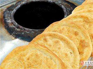 學新疆馕餅烤包子品香園手把手培訓一次性收費