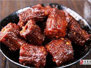 百年祖傳鹵肉鹵菜道口燒雞培訓中心隨到隨學