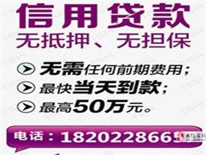 天津房产抵押贷款申请材料都在这了自己看看吧