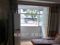 火车站旁东苑新村两室精装婚房70平拎包入住看房