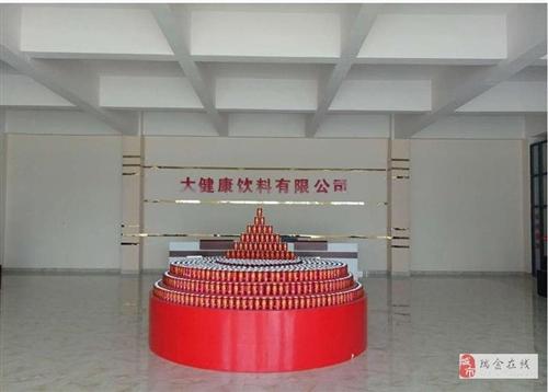 瑞金龙腾红井实业集团股份有限公司