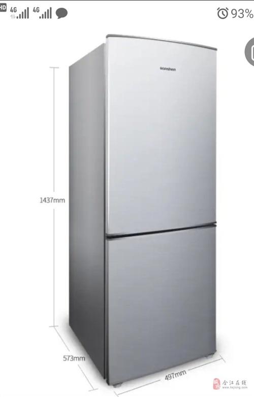 容声171L冰箱出售(一级能效)