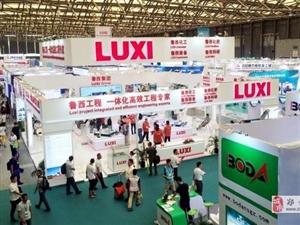 2020医药化工设备及新材料展览会(上海)