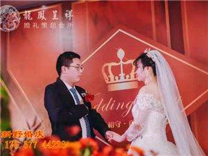 新野婚慶公司高端婚慶會所