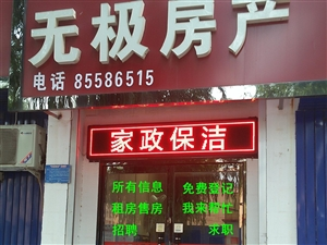 東興苑小區3室2廳新房新家電1200元/月