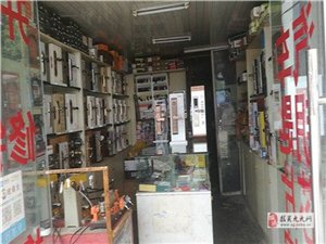 韶关市浈江区附近上门开锁电话_武江区换锁配车钥匙