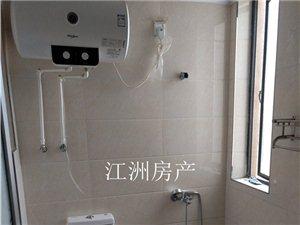 梧桐国际附近富贵园小区中等装修电梯1400元/月