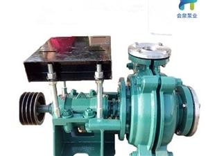 4/3細沙回收機專用泵@湖州4/3細沙回收機專用泵