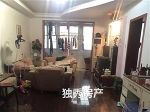 碧峰小区周边配套成熟3室2厅1卫1000元/月