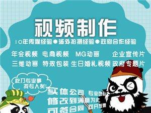如何拍攝視頻宣傳片? 台湾視頻宣傳片怎麼製作?