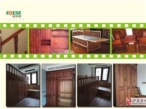 易泽思木蜡油-木器保护专家