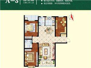 尚城绿洲小区3室2厅2卫72万元