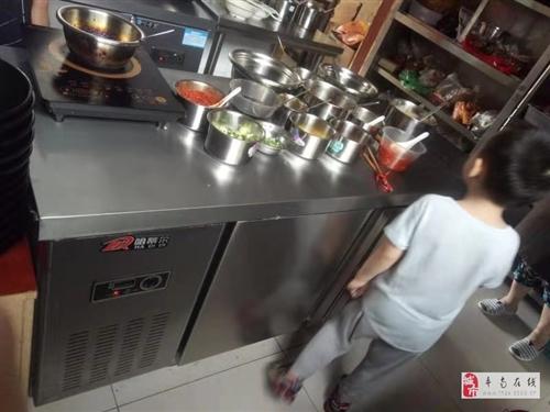出售二手廚房用品