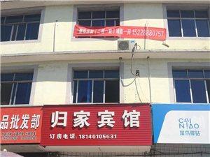 出租铺面一间带二楼三楼,可用于茶楼、办公、写字楼,培训机构等