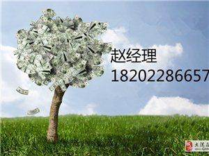【天津房屋抵押贷款】花钱找中介到底值不值