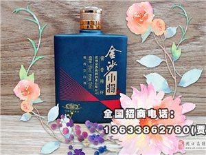 """金沙窖酒酒業2019年主線產品醬香型小酒""""金沙小將"""