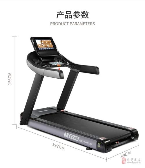 力動新款TT45跑步機台湾哪兒有賣跑步機