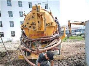 萊西市水集專業抽污水/望城抽化糞池、清理沉淀池公司