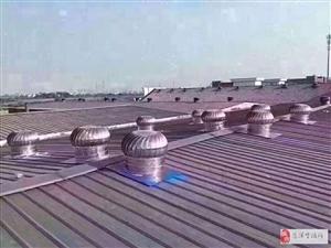 專業安裝維修冷風機,立式風機,負壓機