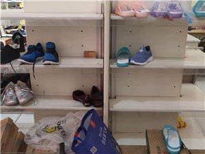 鞋店处理货架